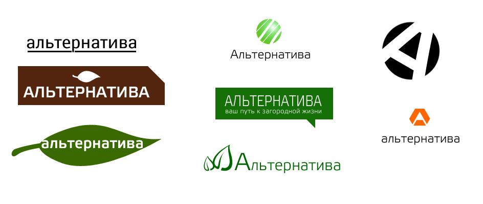 Создание логотипа и фирменного стиля для компании «Альтернатива» - 1