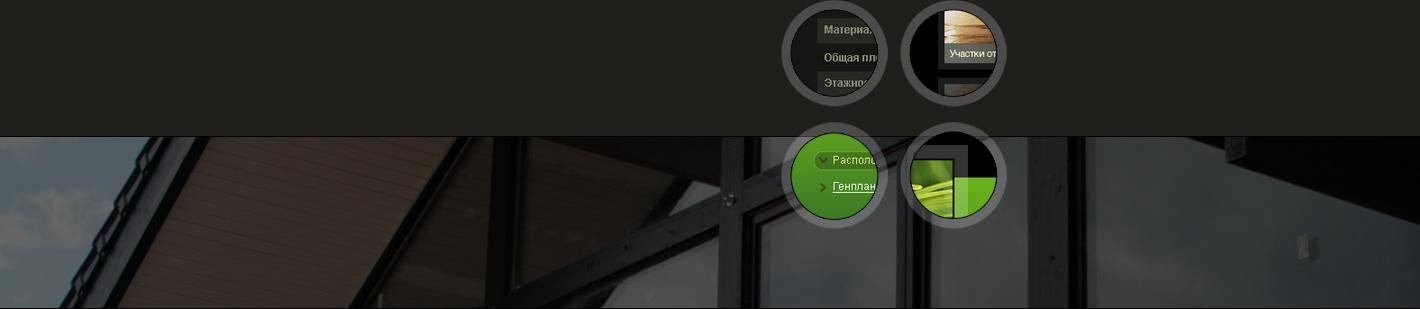 Второй редизайн сайта «ПулЭкспресс» - 4