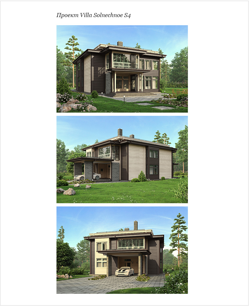 Моделирование и визуализация проектов коттеджей HONKANOVA Concept Residence - 10