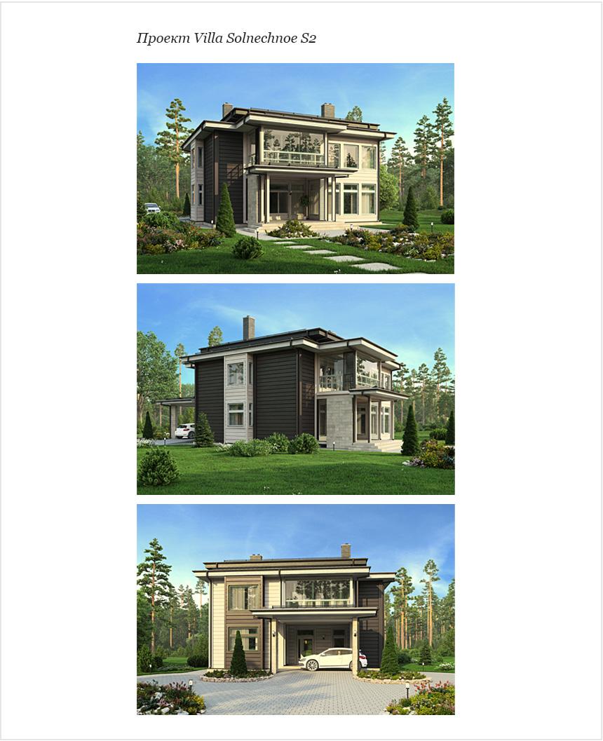 Моделирование и визуализация проектов коттеджей HONKANOVA Concept Residence - 9
