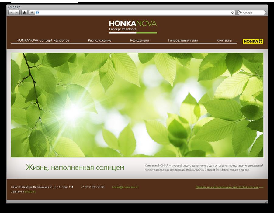 Разработка сайта коттеджного поселка «HONKANOVA» - 1
