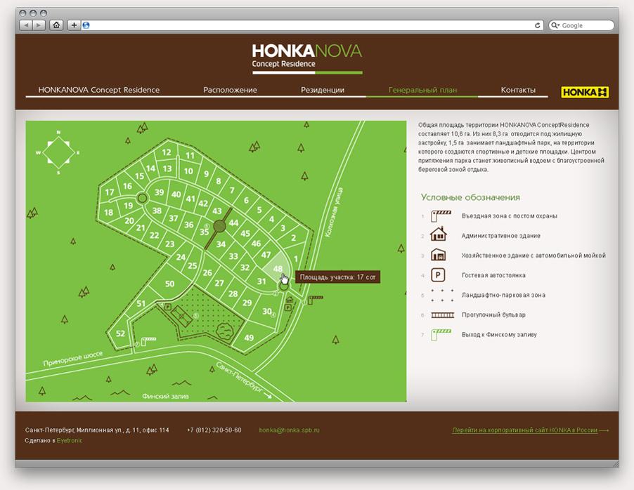 Разработка сайта коттеджного поселка «HONKANOVA» - 5
