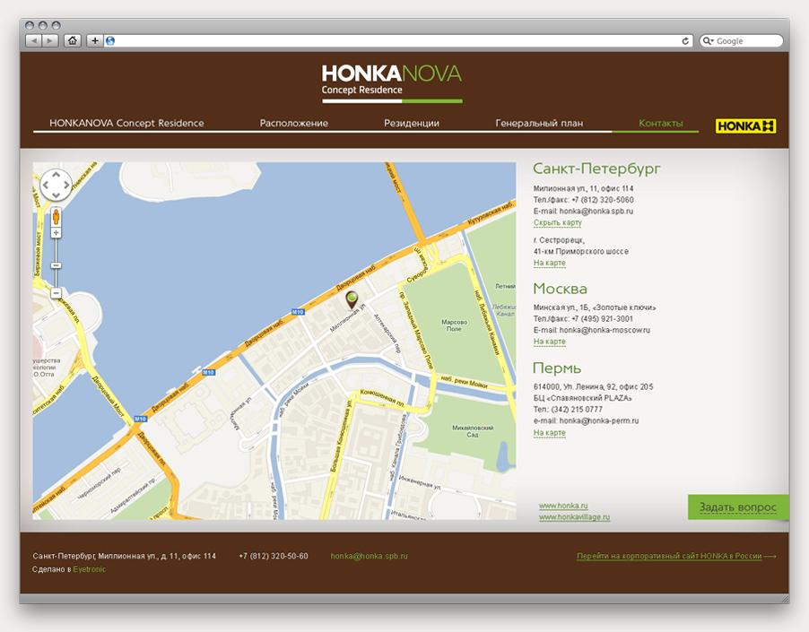 Разработка сайта коттеджного поселка «HONKANOVA» - 6