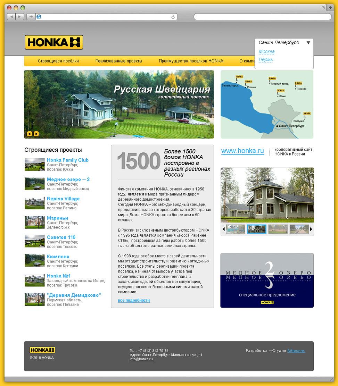 Разработка сайта для «Honka Village» - 1