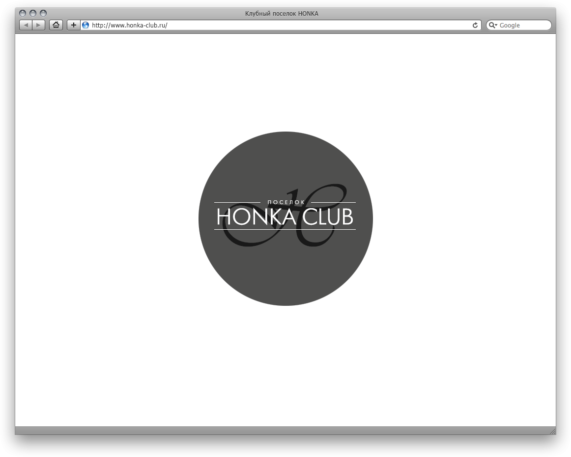 Разработка сайта коттеджного поселка «Honka Club» - 1