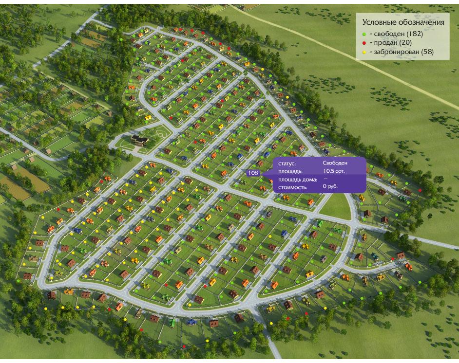 Создание генпланов для коттеджных посёлков «LandKey» - 10