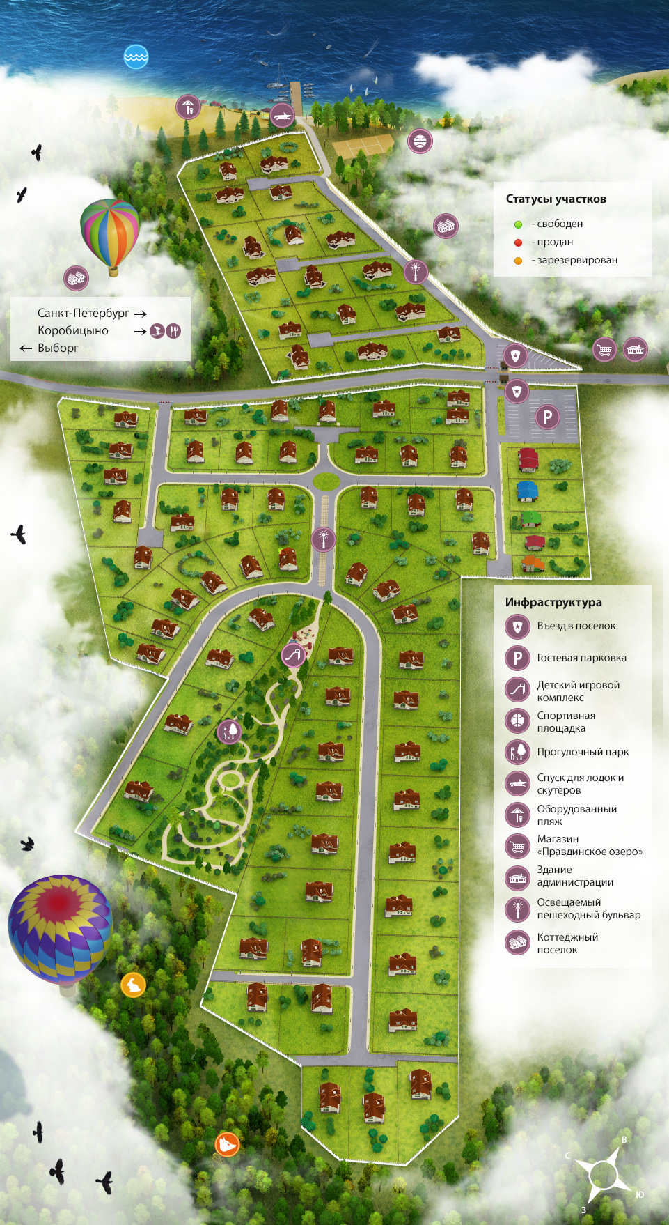 Генплан коттеджного поселка «Landskrona» - 6