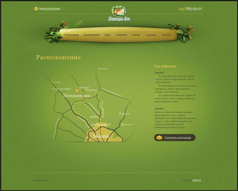 Разработка сайта коттеджного поселка «Мишкин лес» - 8