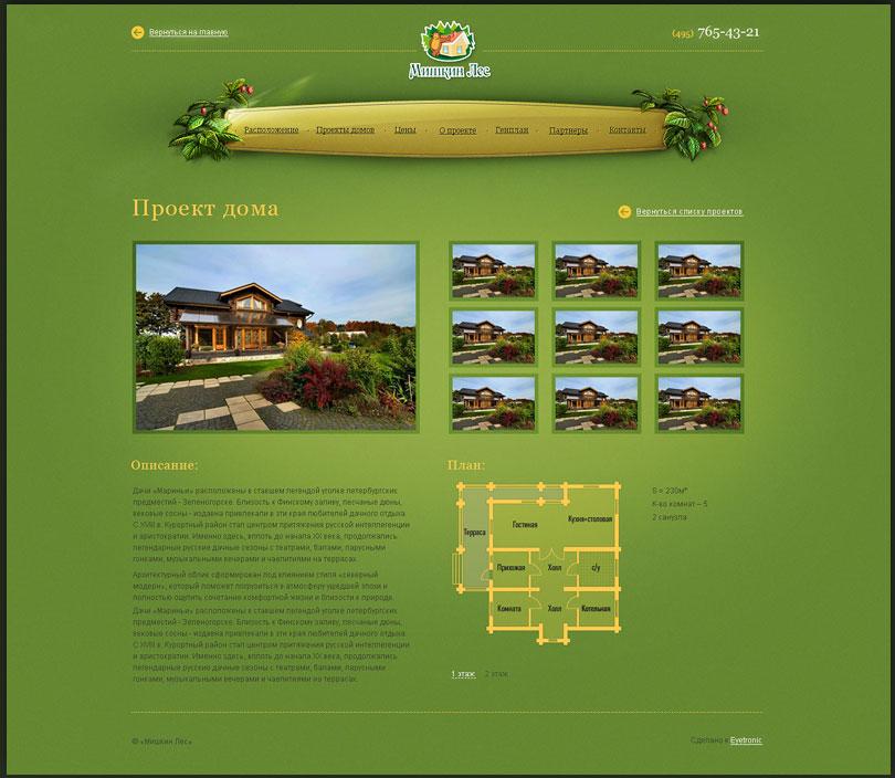 Разработка сайта коттеджного поселка «Мишкин лес» - 9