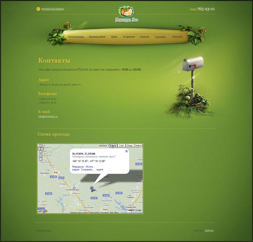 Разработка сайта коттеджного поселка «Мишкин лес» - 10