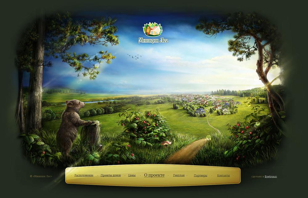 Разработка сайта коттеджного поселка «Мишкин лес» - 11