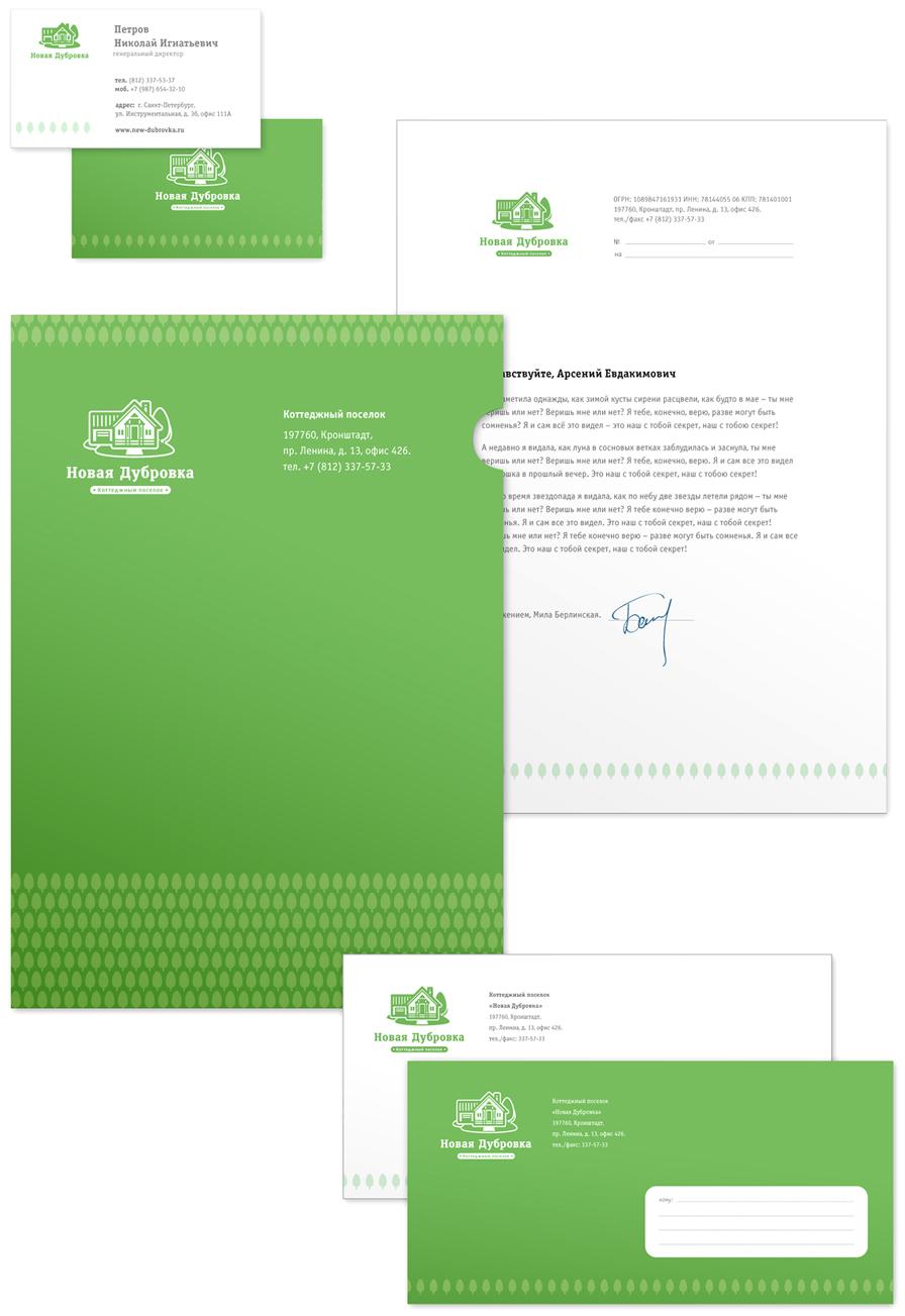 Логотип и айдентика коттеджного поселка «Новая дубровка» - 5