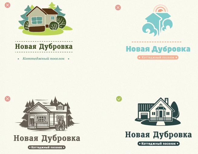 Логотип и айдентика коттеджного поселка «Новая дубровка» - 1