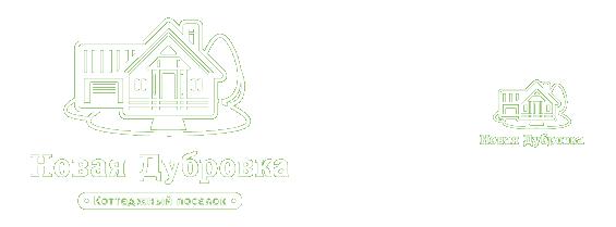 Логотип и айдентика коттеджного поселка «Новая дубровка» - 3