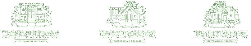 Логотип и айдентика коттеджного поселка «Новая дубровка» - 2