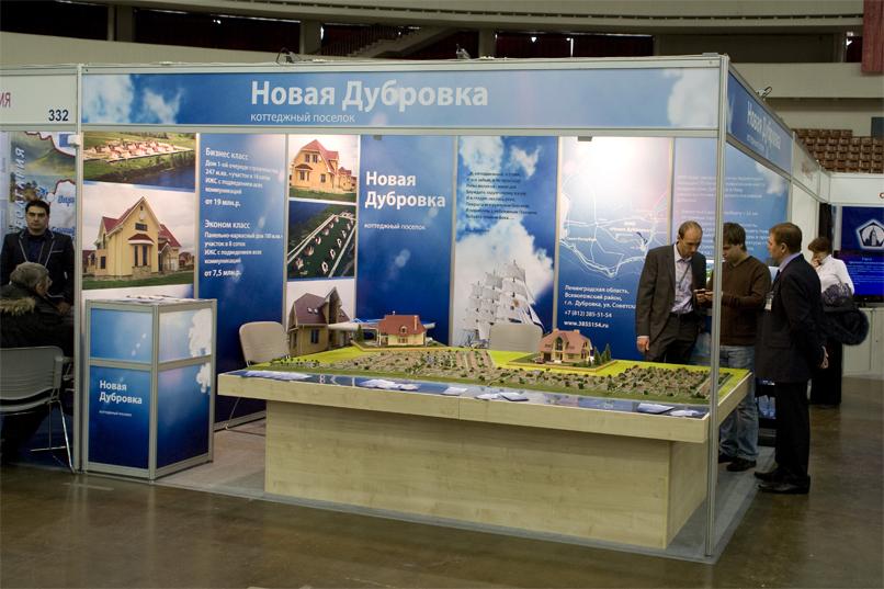 Подготовка стенда для выставки «Новая Дубровка» - 6