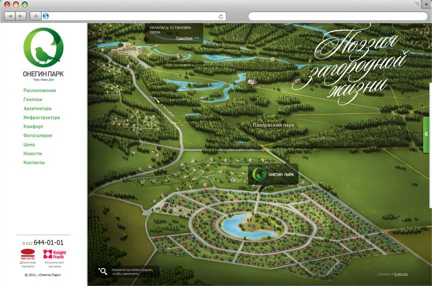 Разработка сайта коттеджного поселка «Онегин парк» - 4