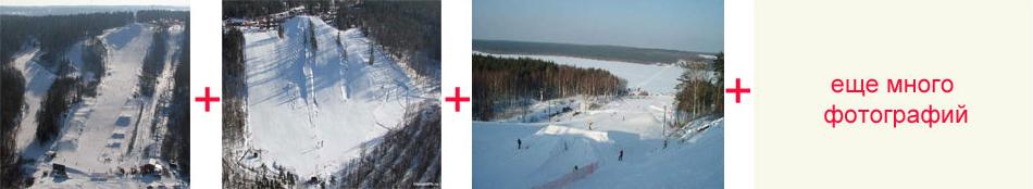 Создание генплана горнолыжного курорта «Красное озеро» - 1