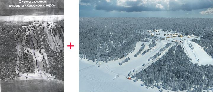 Создание генплана горнолыжного курорта «Красное озеро» - 9