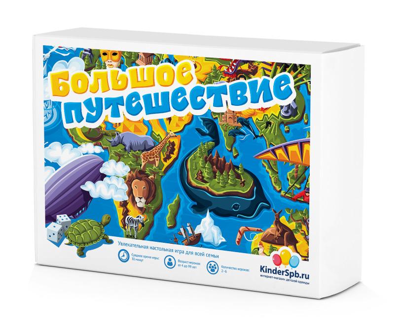 Дизайн настольной игры для KinderSpb - 12