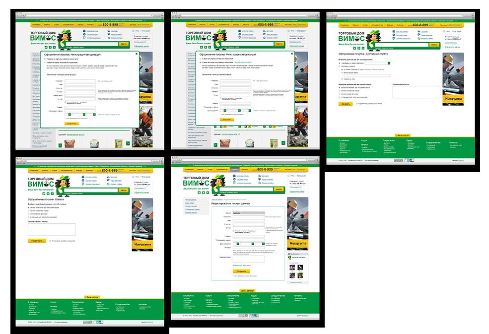 Разработка корпоративного сайта и интернет-магазина для ТД «ВИМОС»  - 3