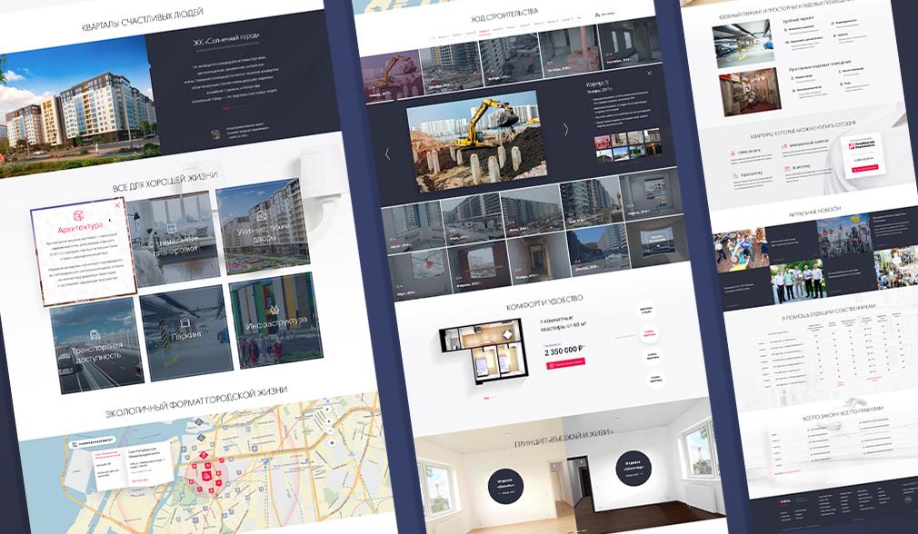 Разработка сайта строительной компании «SetlCity» - 5