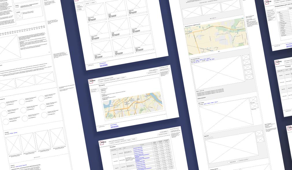 Разработка сайта строительной компании «SetlCity» - 3